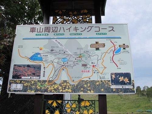 軽井沢 (225)