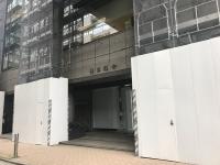 改修中の区議会棟