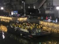 運河まつり 夜のクルーズ