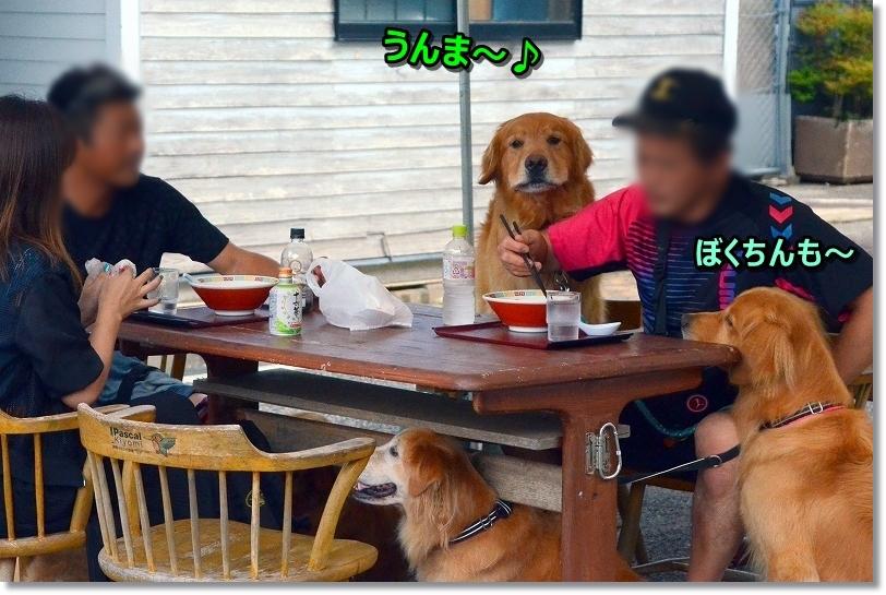DSC_7307美味そう♪食べたいじぇ