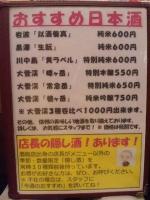 20180815_0047.jpg