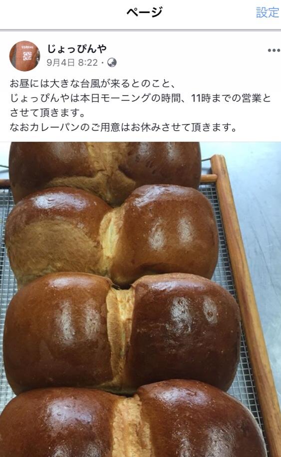 fc2blog_2018100111124607c.jpg