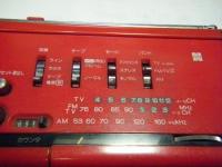 Natonal RX-F3重箱石08