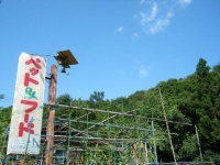 2018-09-06重箱石04