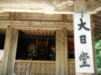 2018-07-14重箱石しろぷーうさぎ・中尊寺ハス祭り121