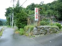2018-09-08重箱石03