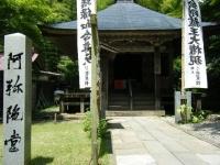 2018-07-14重箱石しろぷーうさぎ・中尊寺ハス祭り130