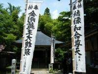 2018-07-14重箱石しろぷーうさぎ・中尊寺ハス祭り129