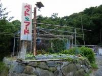 2018-09-21重箱石03
