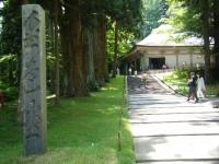2018-07-14重箱石しろぷーうさぎ・中尊寺ハス祭り135