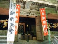 2018-07-14重箱石しろぷーうさぎ・中尊寺ハス祭り141