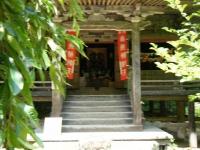 2018-07-14重箱石しろぷーうさぎ・中尊寺ハス祭り140