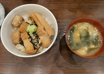 8-2穴子丼