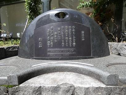 14-4-2銀恋の碑