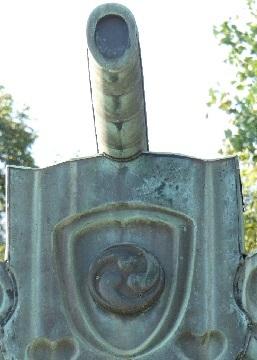 熊野神社紋 巴 -
