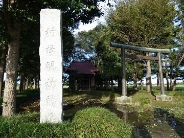 1-4明秋神社