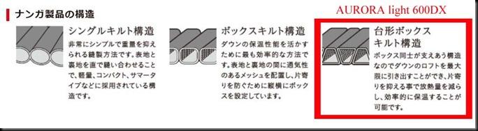 NANGA201808-007-1