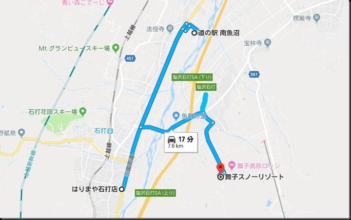 maiko201809-010