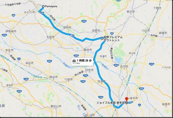 maiko201809-014