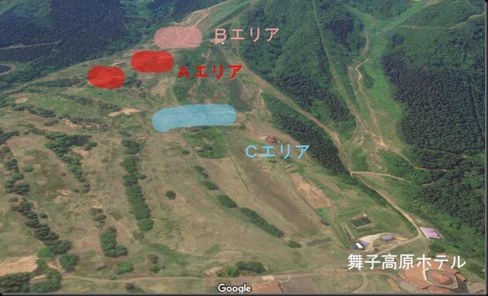 maiko201809-021-1