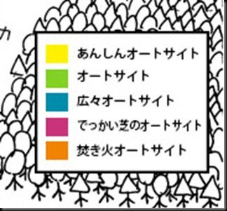 sitoku201809-13-2