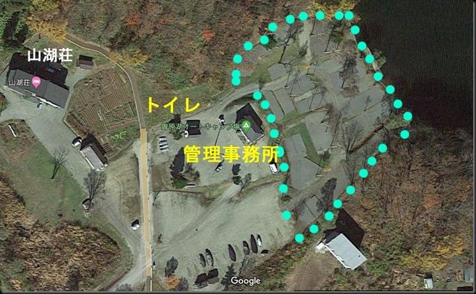 soharako201810-002-2