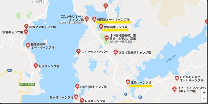soharako201810-011-1