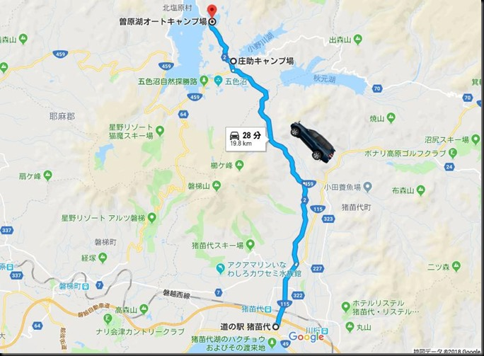 soharako201810-012