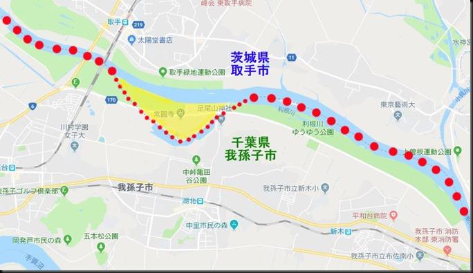 tonegwayuuyuu201808-004-1