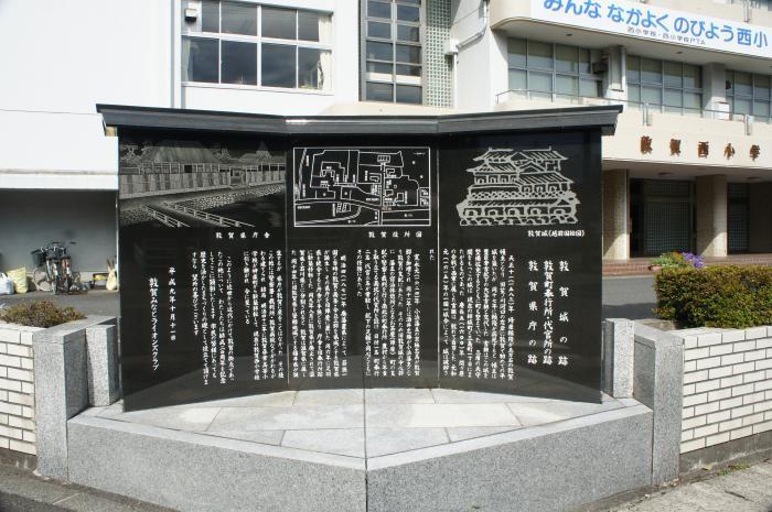 敦賀城01