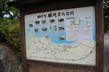 膳所城03