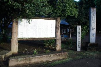生品神社03