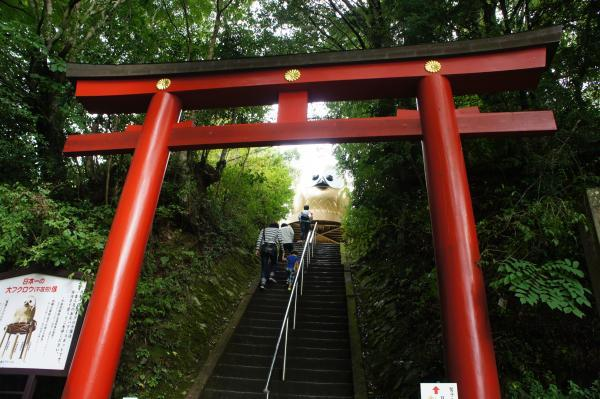 鷲子山01