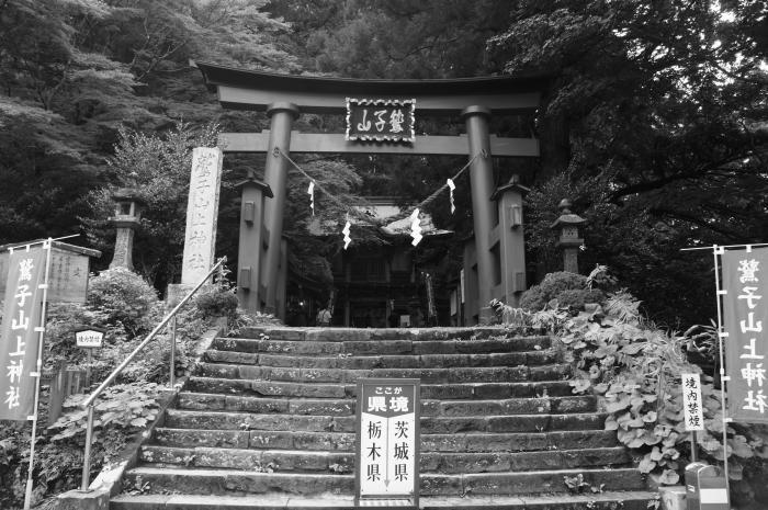 鷲子山02