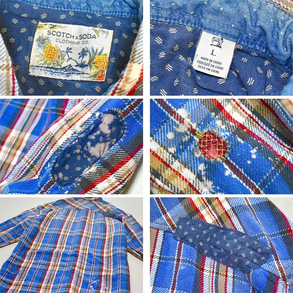 ネルシャツUSEDチェックシャツ画像アメカジメンズレディースコーデ古着屋カチカチ
