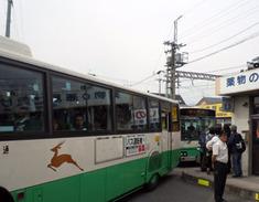 12.5.20バス