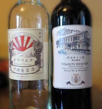 1808河内ワイン