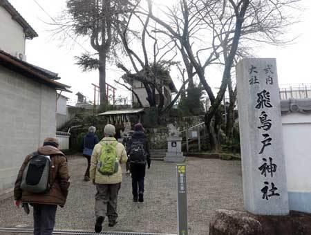 180202飛鳥戸神社