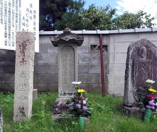 180923お里沢市の墓