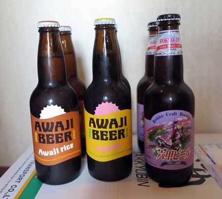 1801002クラフトビール