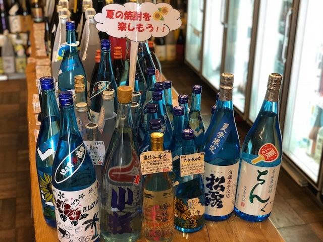 焼酎 夏酒2