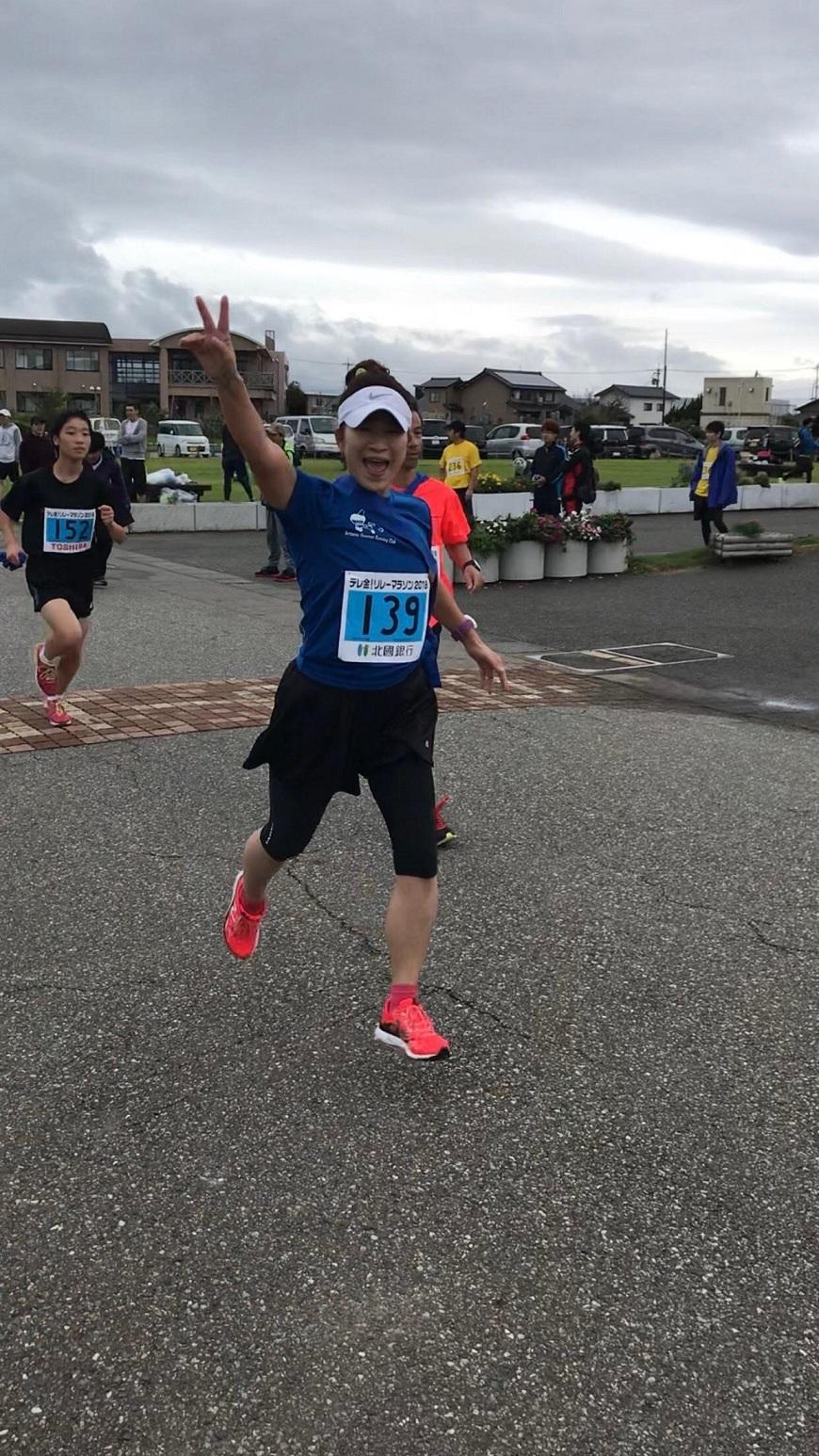 20180930リレーマラソン4
