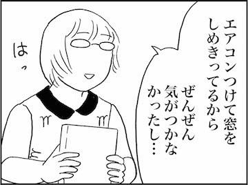 kfc01320-3