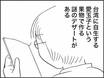 kfc01321-4