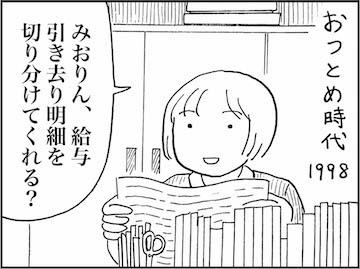kfc01336-1