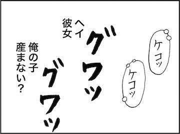 kfc01344-6