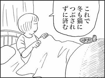 kfc01345-5