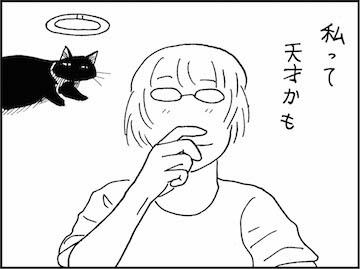 kfc01363-4