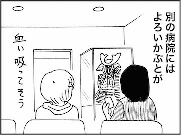 kfc01369-4