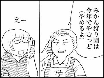 kfc01378-1